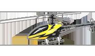 T-REX 600 [Align]