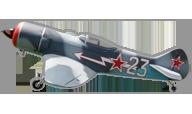 LA-7 [CY Model]