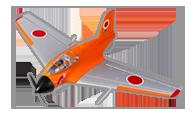 Mitsubishi J8M Shusui [Durafly]