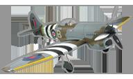 Hawker Tempest [Dynam]