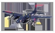 F7F Tigercat [fms]