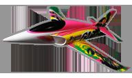 Stinger 64 MK2 [HobbyKing]