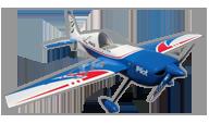 Laser [Pilot RC]