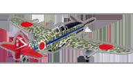 KAWASAKI Ki-61 Hien [Tamiya]