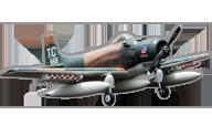 A-1 Skyraider [VQ Model]
