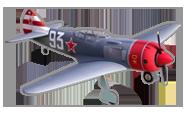 LA-7 [VQ Model]