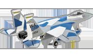 F-15 Eagle [E-flite]