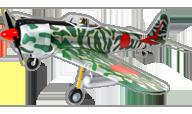 Ki-43 Oscar [hangar 9]
