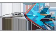 SU-30 [E-flite]