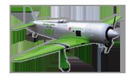 Yak 11 Reno Racer [Seagull Models]
