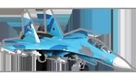 Sukhoi SU-27 [fms]